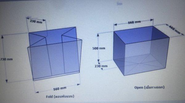 ถุงพับข้างขยายข้างกางออกเป็นถุงก้นสี่เหลี่ยม