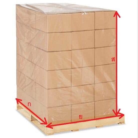 สิ่งที่ต้องระวังเมื่อสั่งผลิตถุงคลุมพาเลท